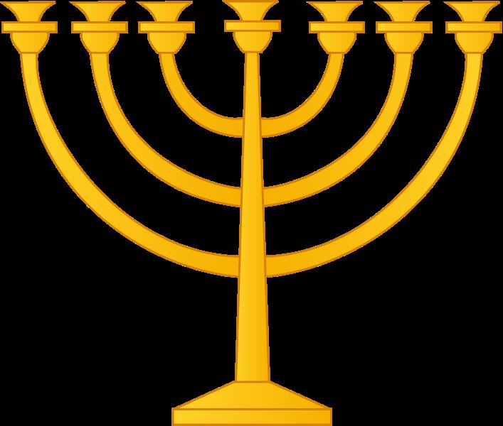 Israelis ethnipedia wiki fandom. Donuts clipart hanukkah