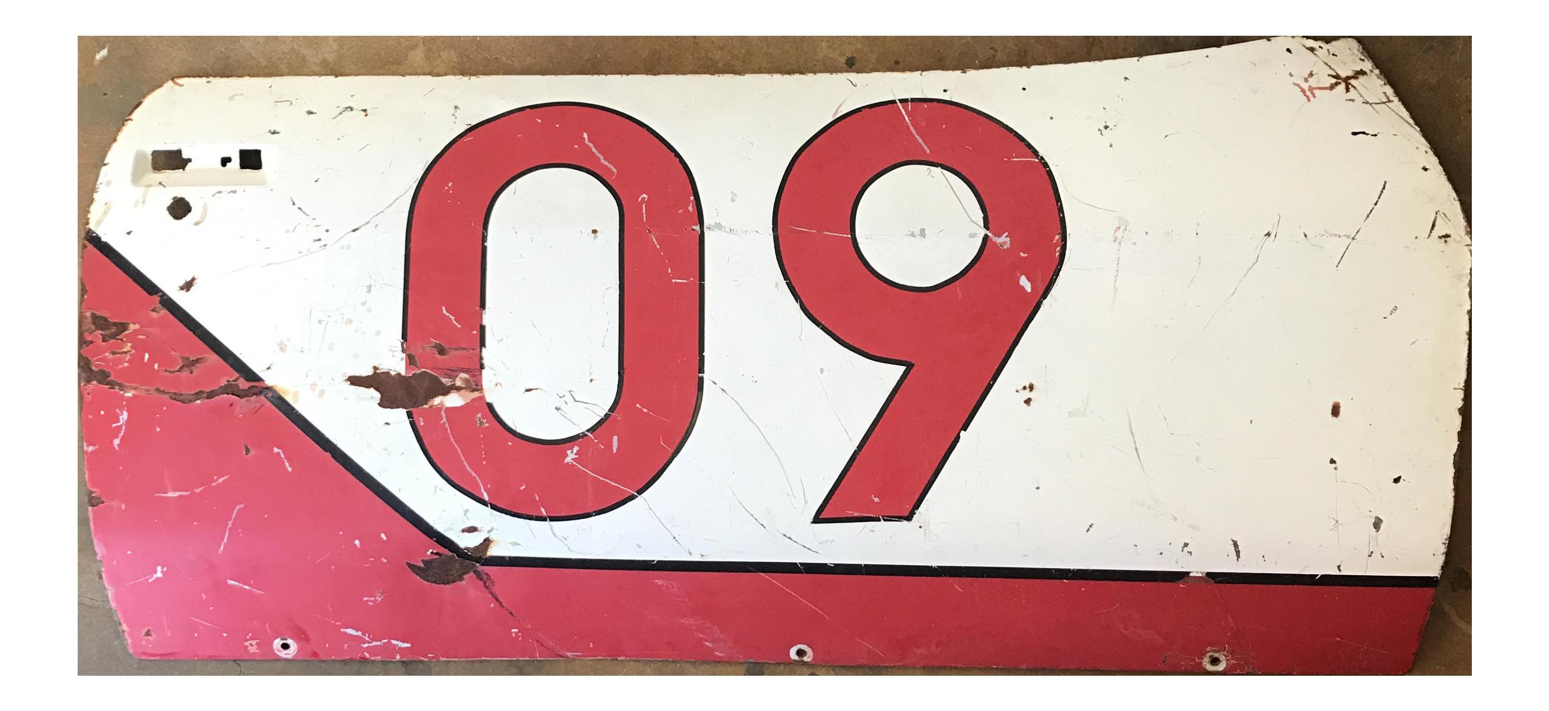 Door clipart rectangular object. Graphic race car panel