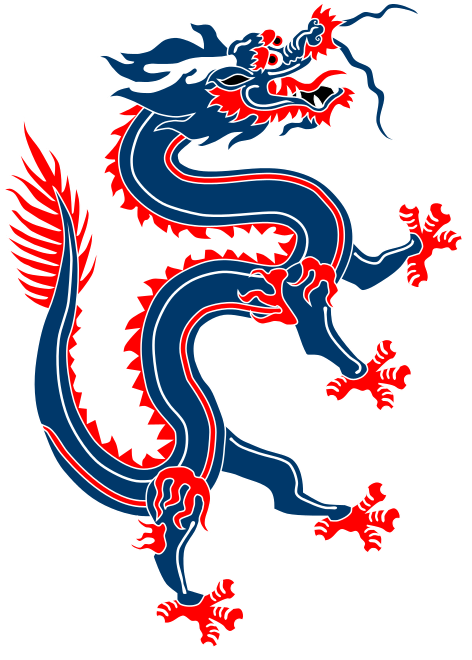 Dragon clipart happy dragon. File from chinese banner