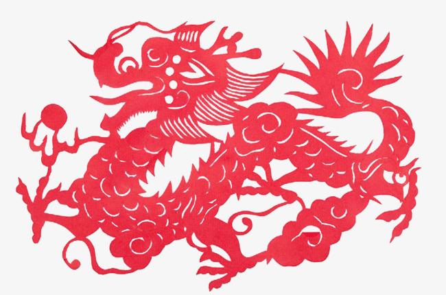 Four claw cut . Dragon clipart paper