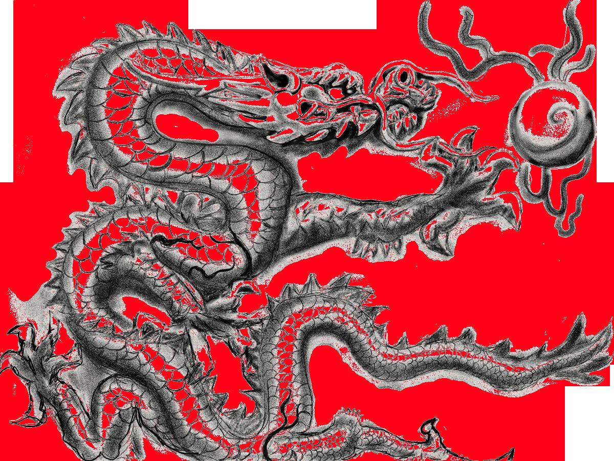 Dragon drawing clip art. Draw clipart sketch artist