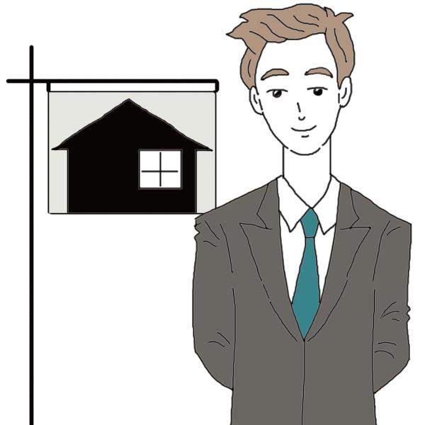Dreaming clipart dream home. Realtor dictionary interpret now