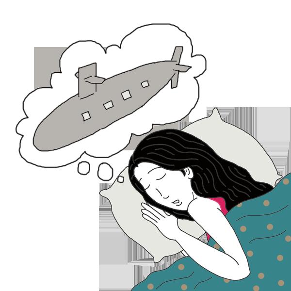 Submarine dictionary interpret now. Dreaming clipart dream line