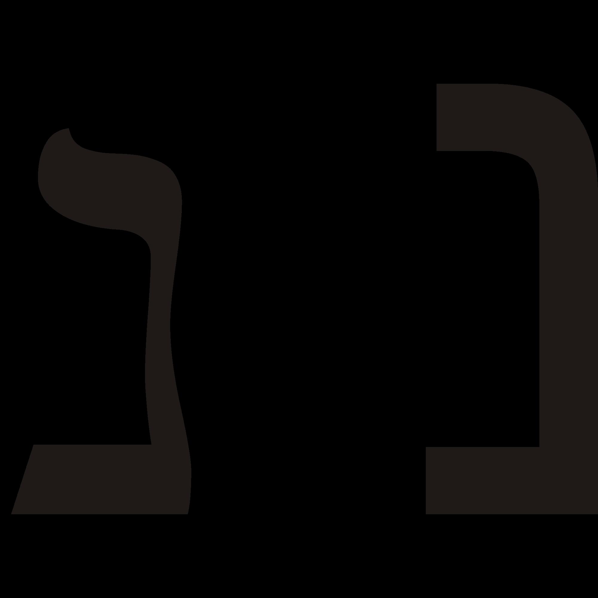 Dreidel clipart svg. File hebrew letter nun