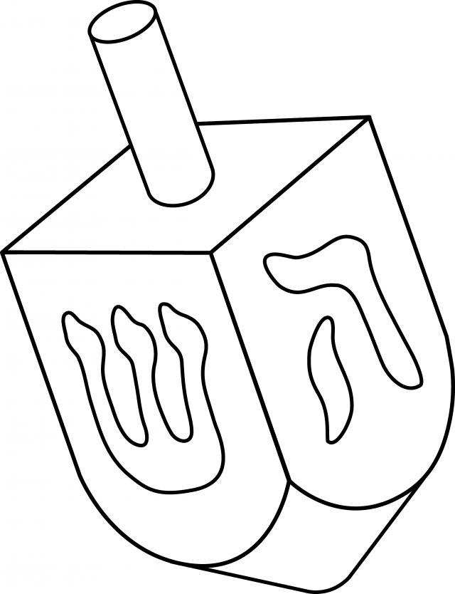 Free download clip art. Dreidel clipart svg