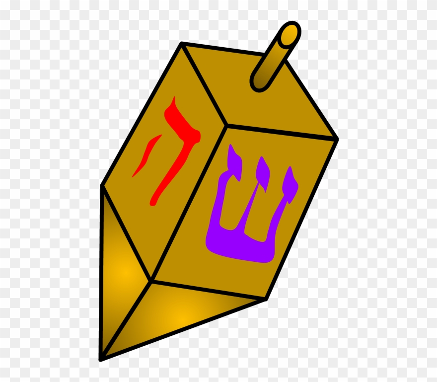 Dreidel clipart toy. Yellow with hebrew letters