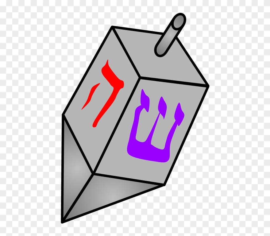 Silver with hebrew letters. Dreidel clipart toy
