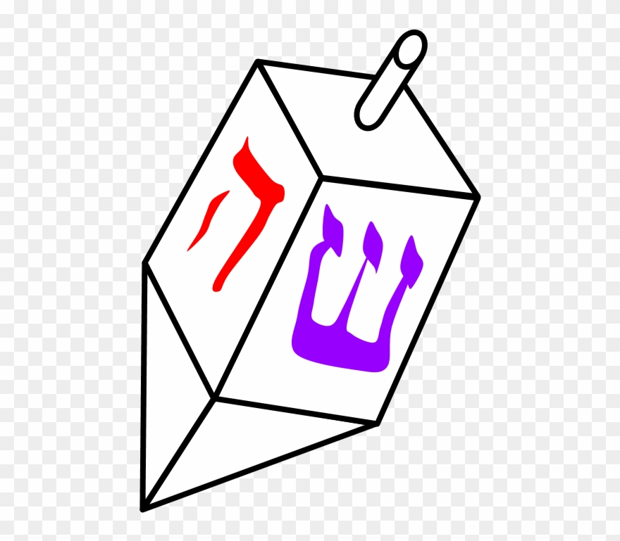 Dreidel clipart toy. White with hebrew letters