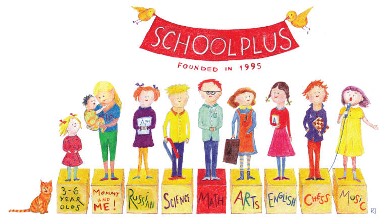 Resources for students and. Drill clipart mock drill
