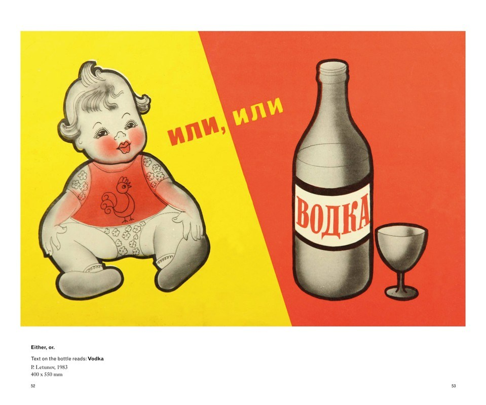 These old soviet posters. Drinking clipart anti alcohol