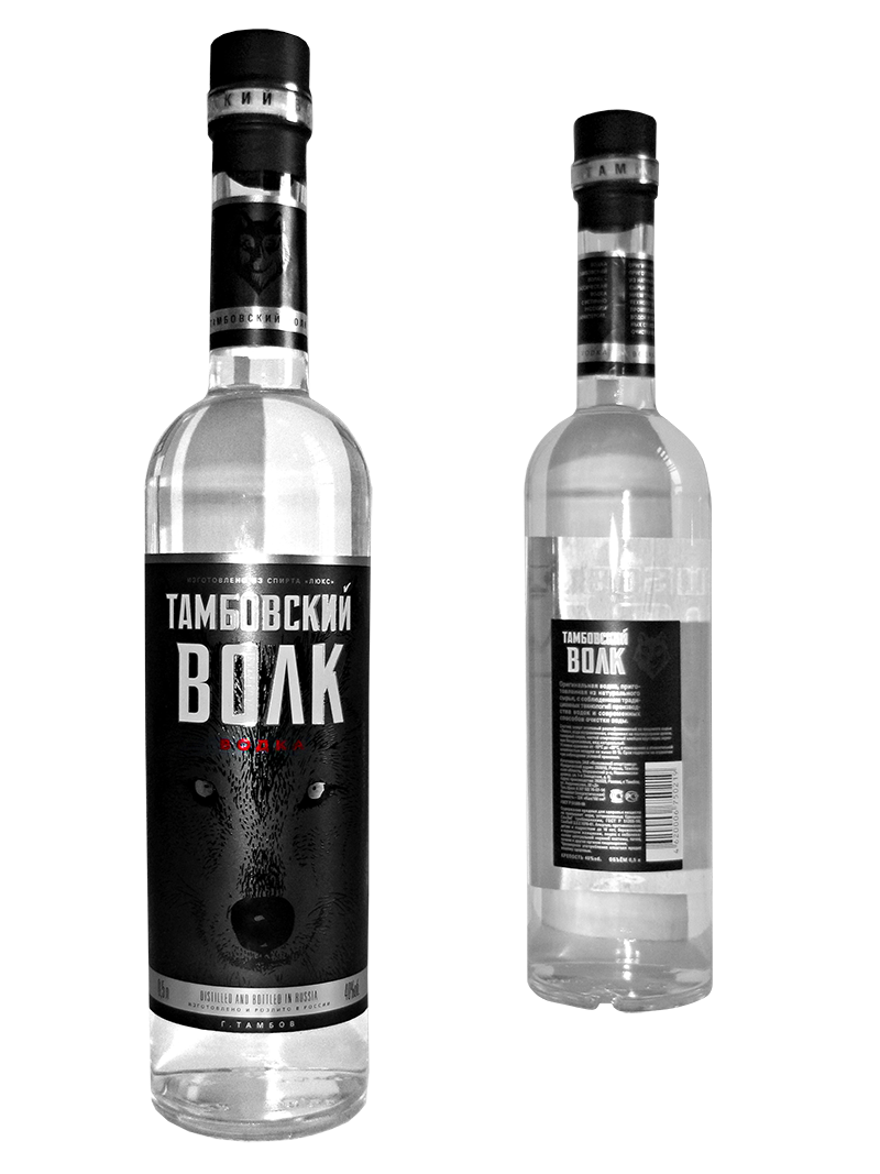 Drinking clipart vodka. Png images free download
