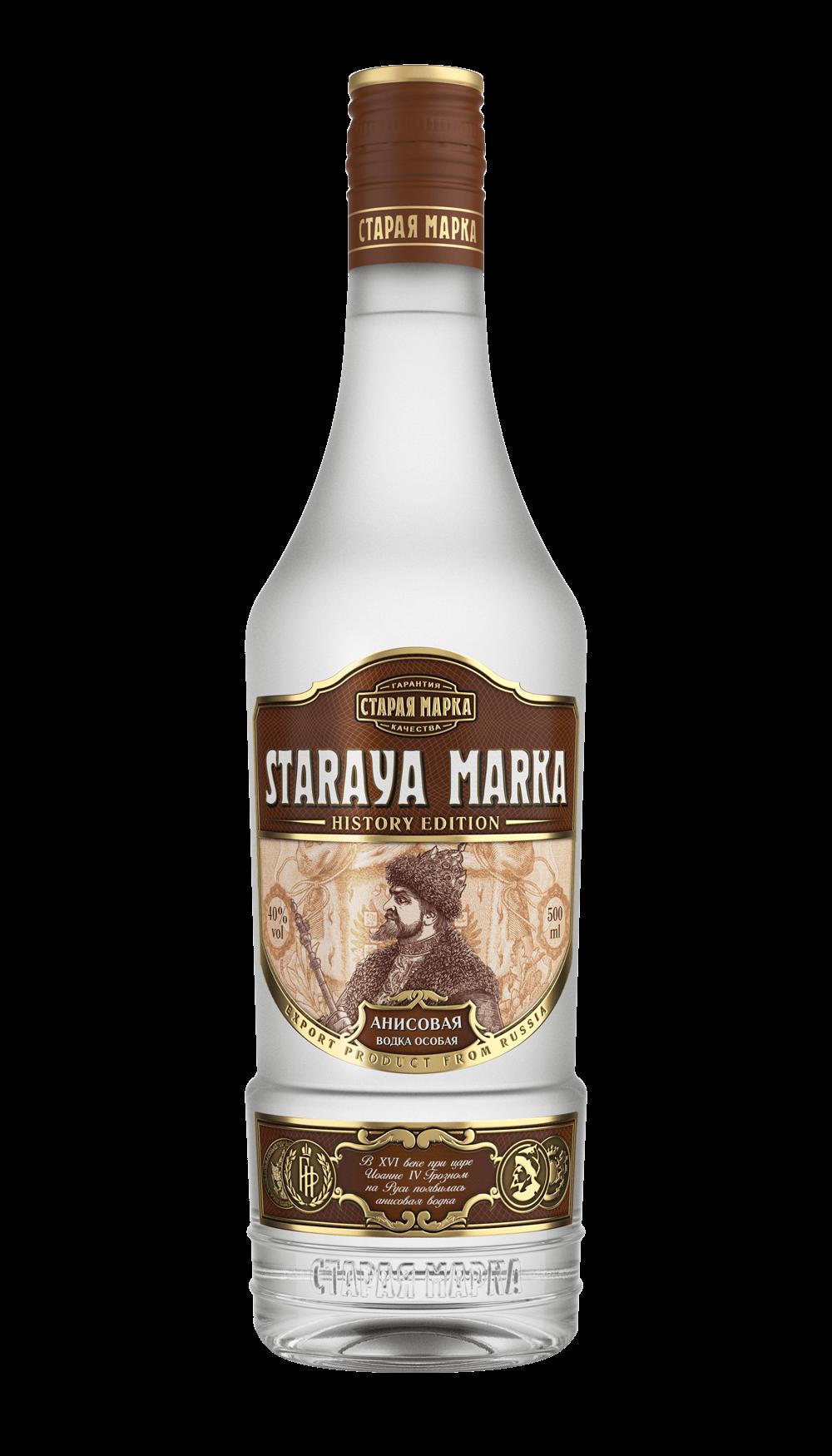 Drinking clipart vodka. Staraya marka transparent png
