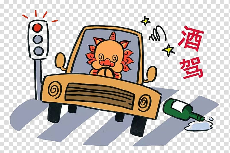 Car driving under the. Drivers license clipart cartoon