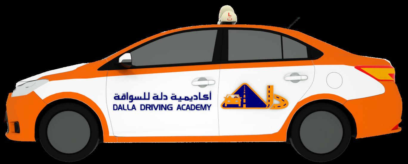Dalla driving academy schools. Drivers license clipart driver test