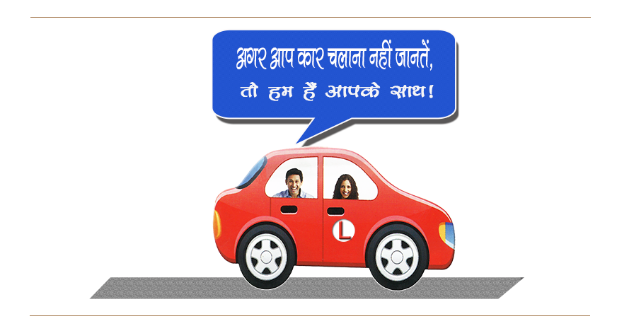 scooter clipart driving school
