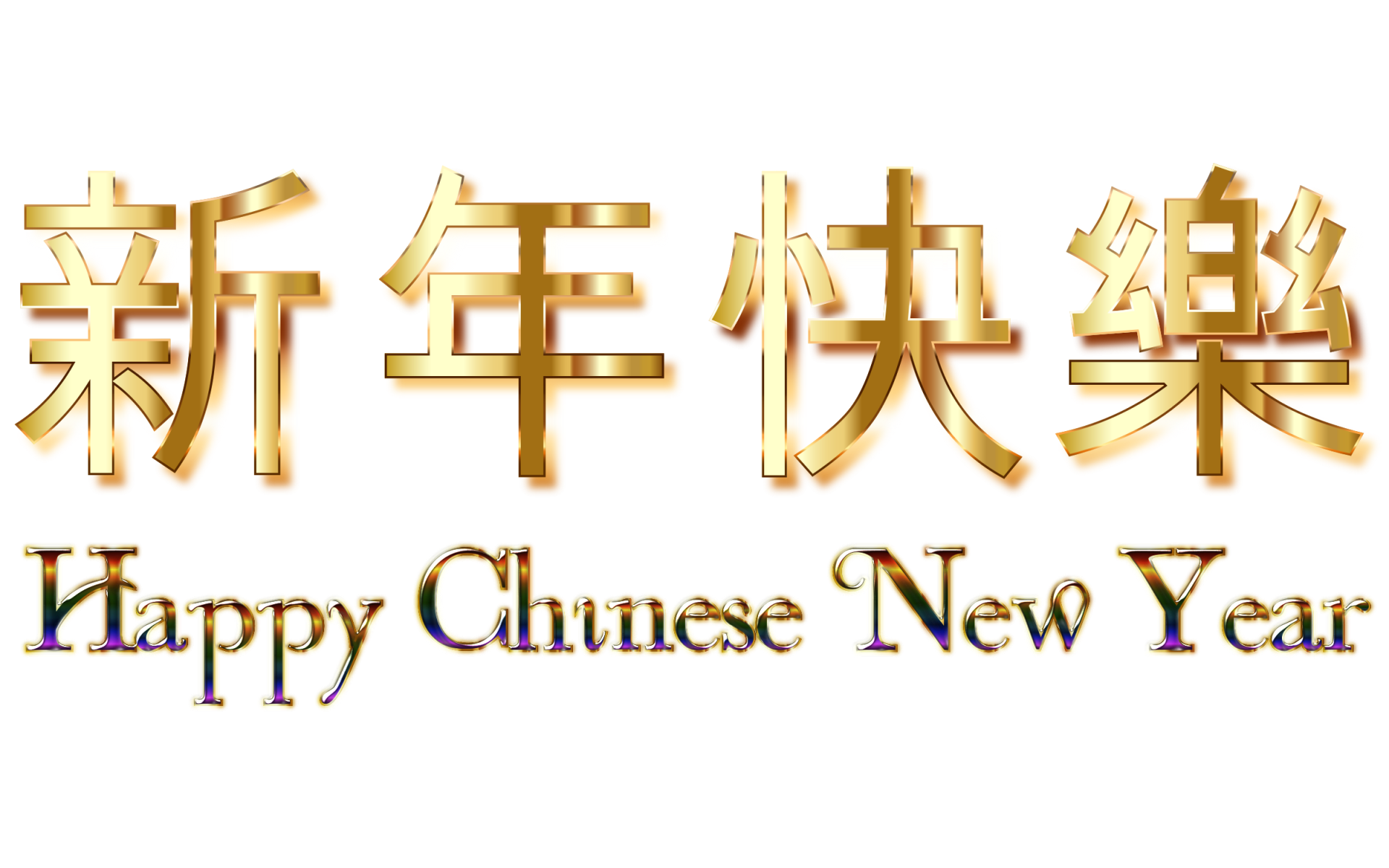drums clipart chinese new year