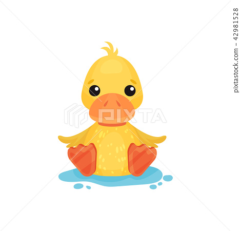 Duckling clipart yellow object. X free clip art