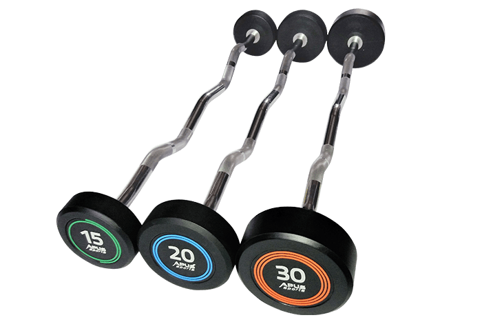 Curl barbells transparent png. Dumbbell clipart barbell plate