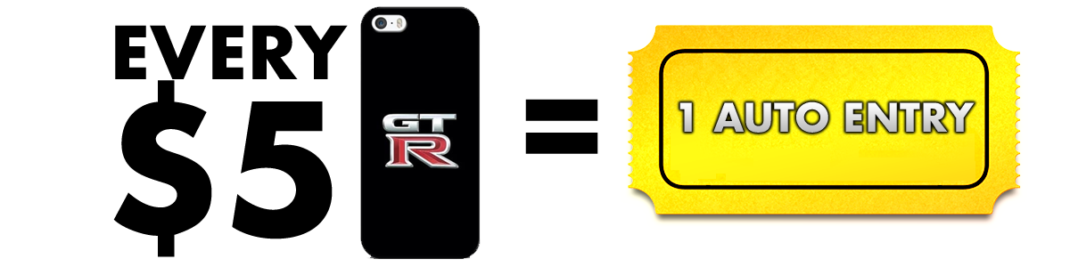 Nissan gtr generation iphone. Dust clipart dirt