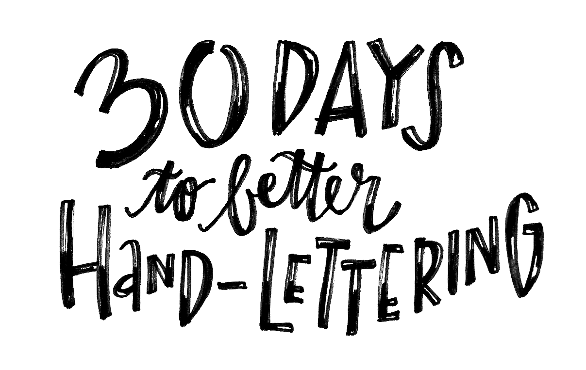 E clipart calligraphy. Hand lettering tips for