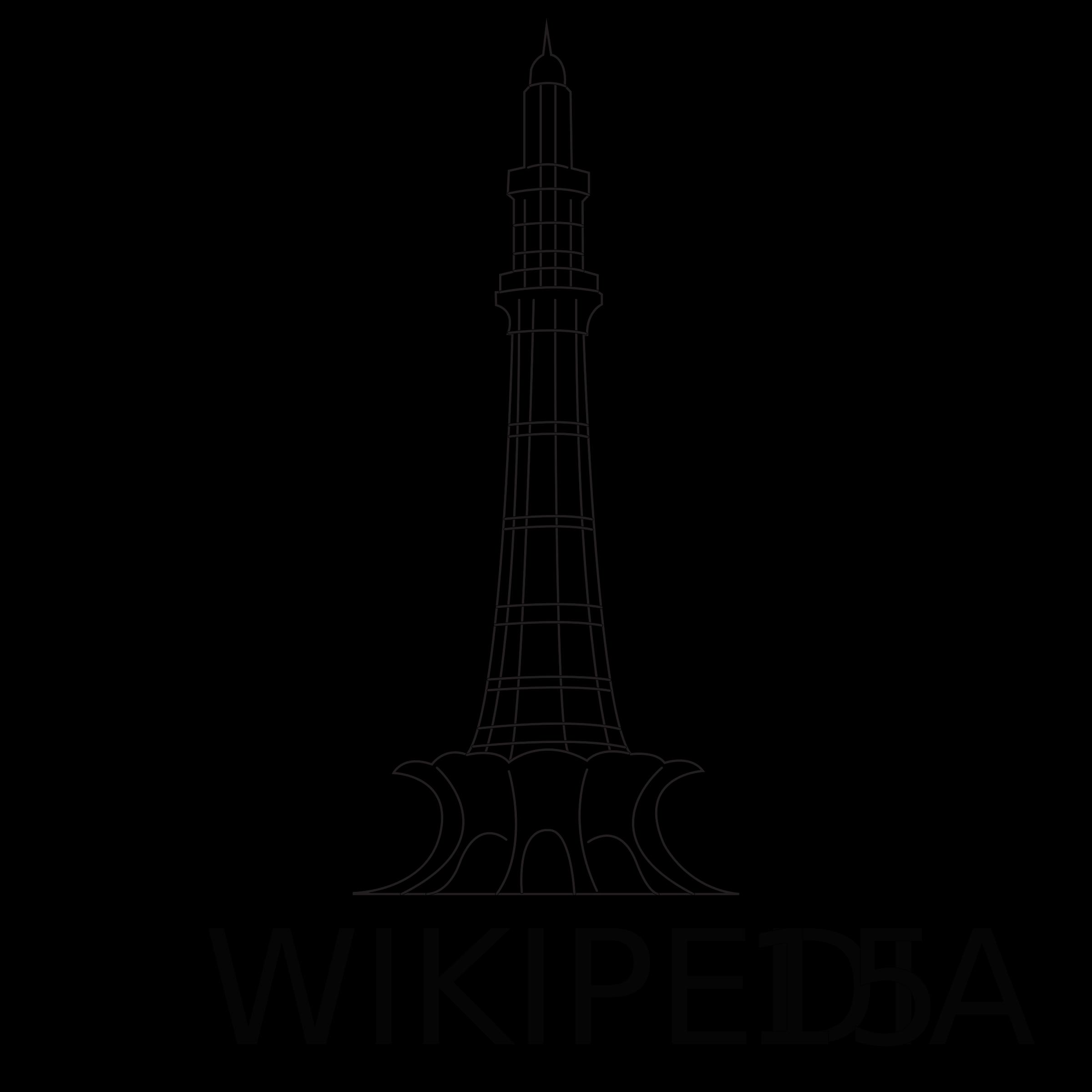E clipart colouring. File minar pakistan wordmark