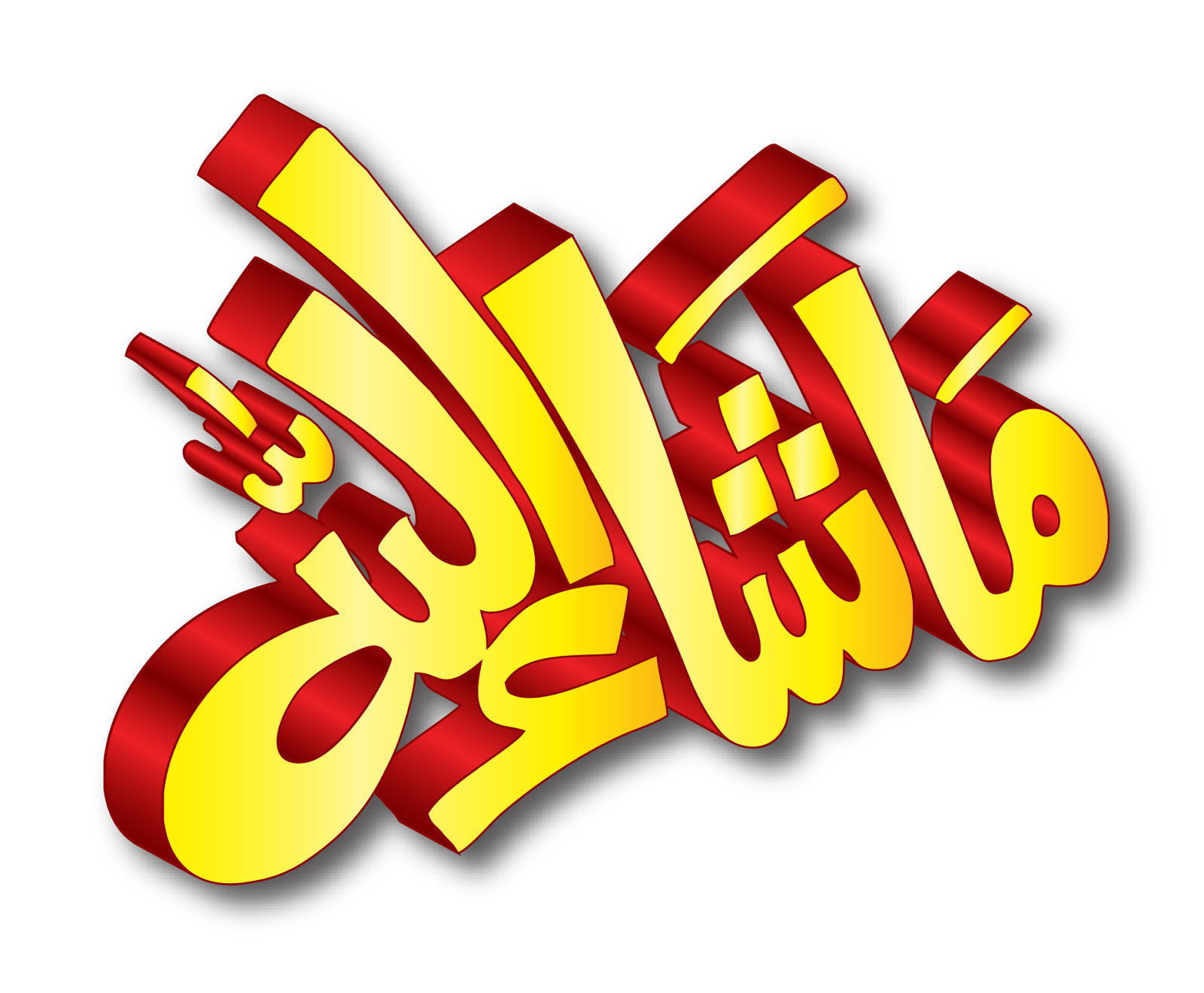 Kashif mir designs for. E clipart designer