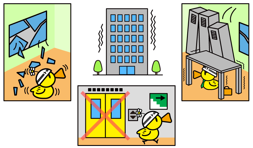 Earthquake clipart collapsed building. Be ready to evacuate