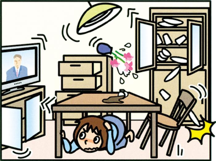Earthquake clipart earthquake japan. Preparedness style info clip