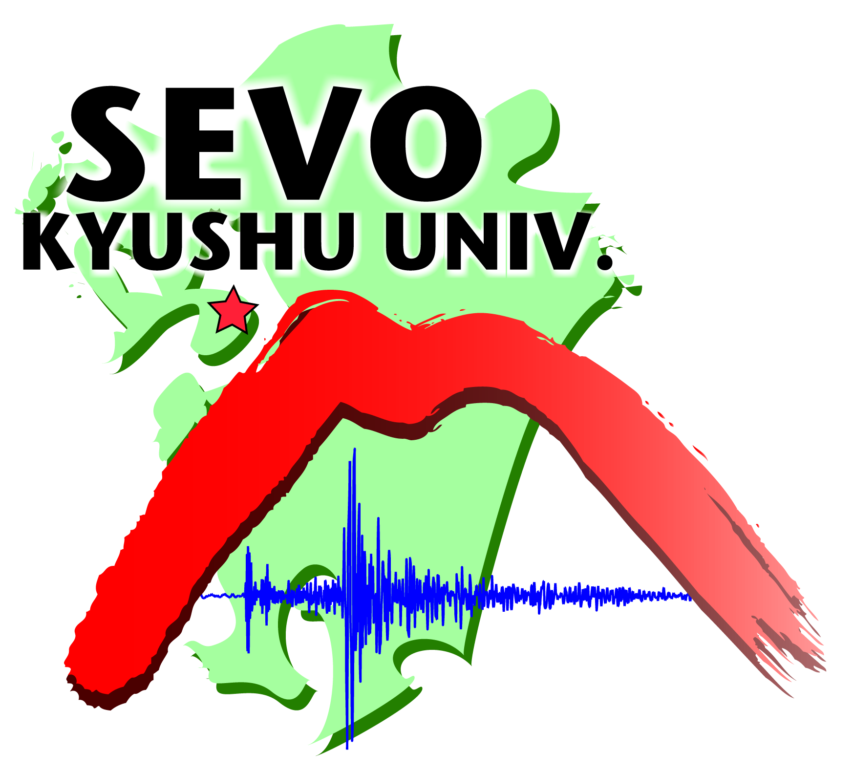 Earthquake clipart earthquake seismograph. Institute of seismology and
