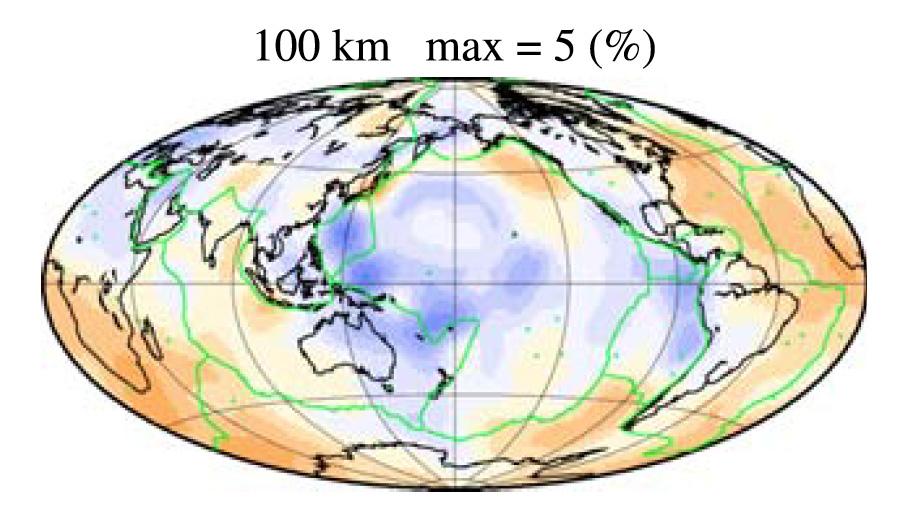 Ucl seismological laboratory . Earthquake clipart seismologist