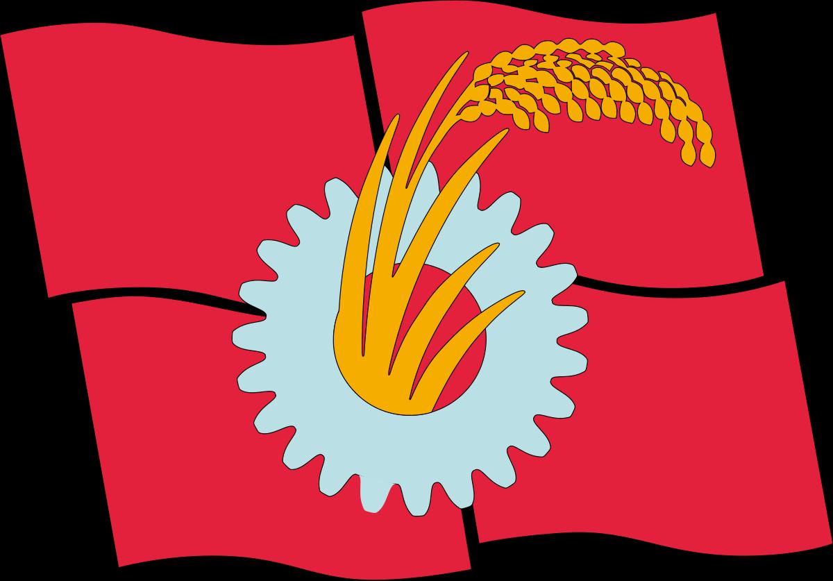 Japan clipart flag japan. Japanese communist party wikipedia