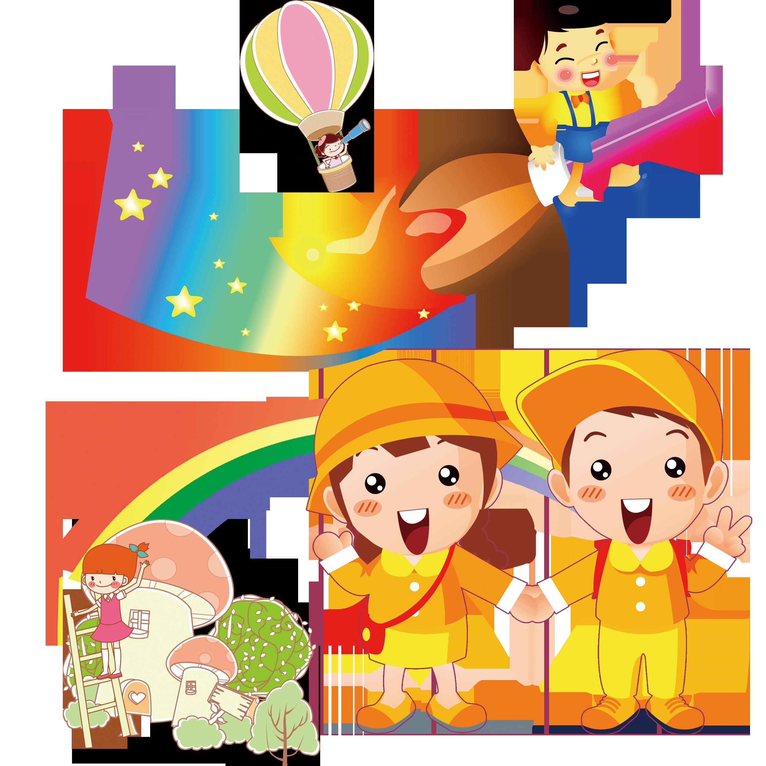 Kindergarten clipart early childhood. Education cartoon school children