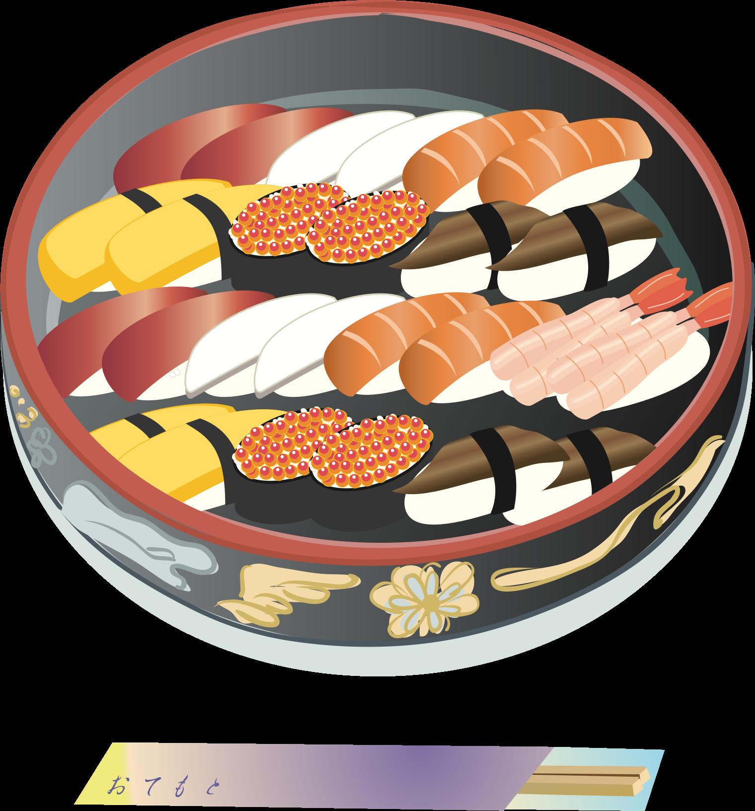 Office clipart tray. Sushi arrangement big image