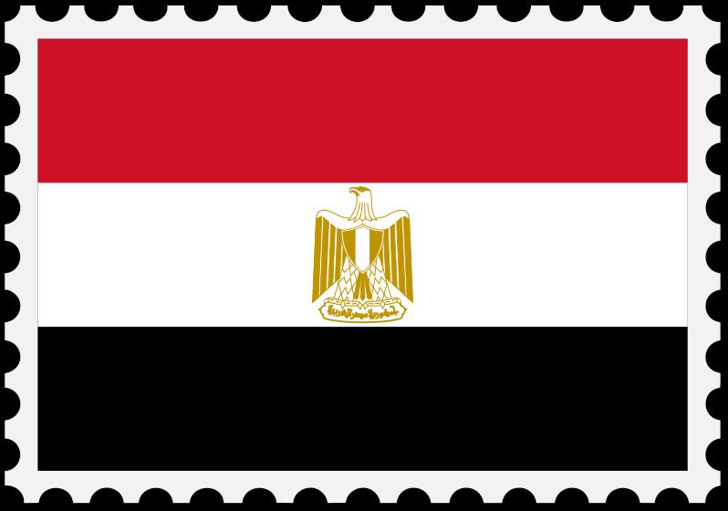 Egyptian clipart border. Egypt flag stamp medium