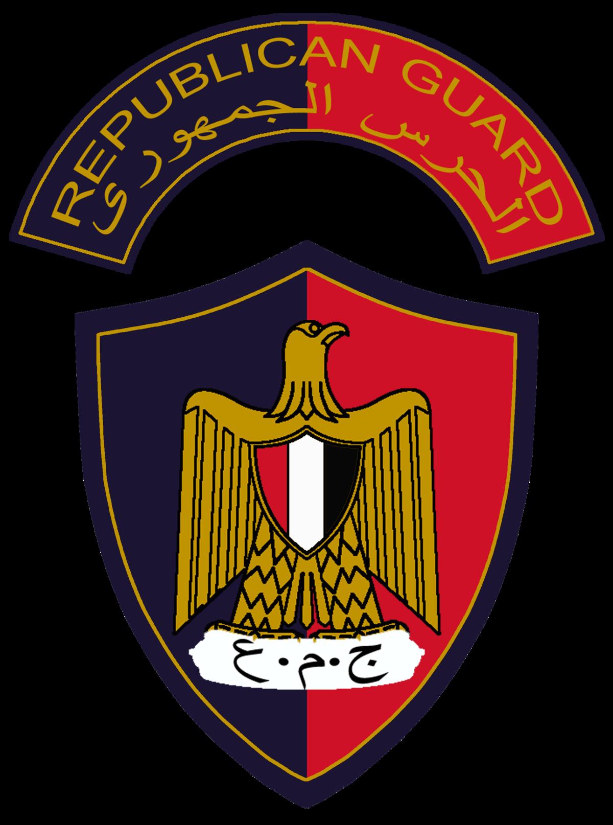 Republican guard wikipedia . Egypt clipart cool