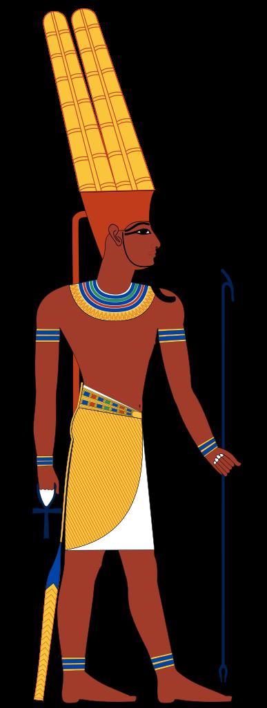Amun an ancient god. Egypt clipart egyptian dynasty