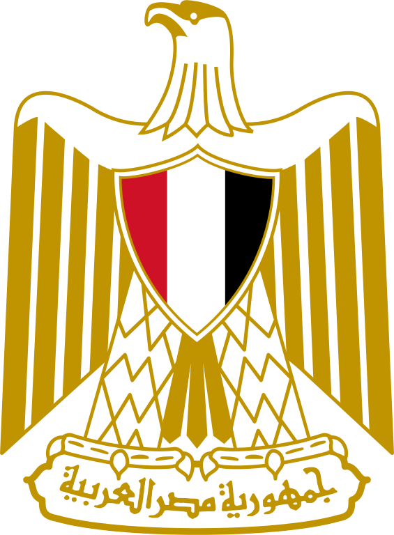 Egypt clipart egyptian dynasty. File coat of arms