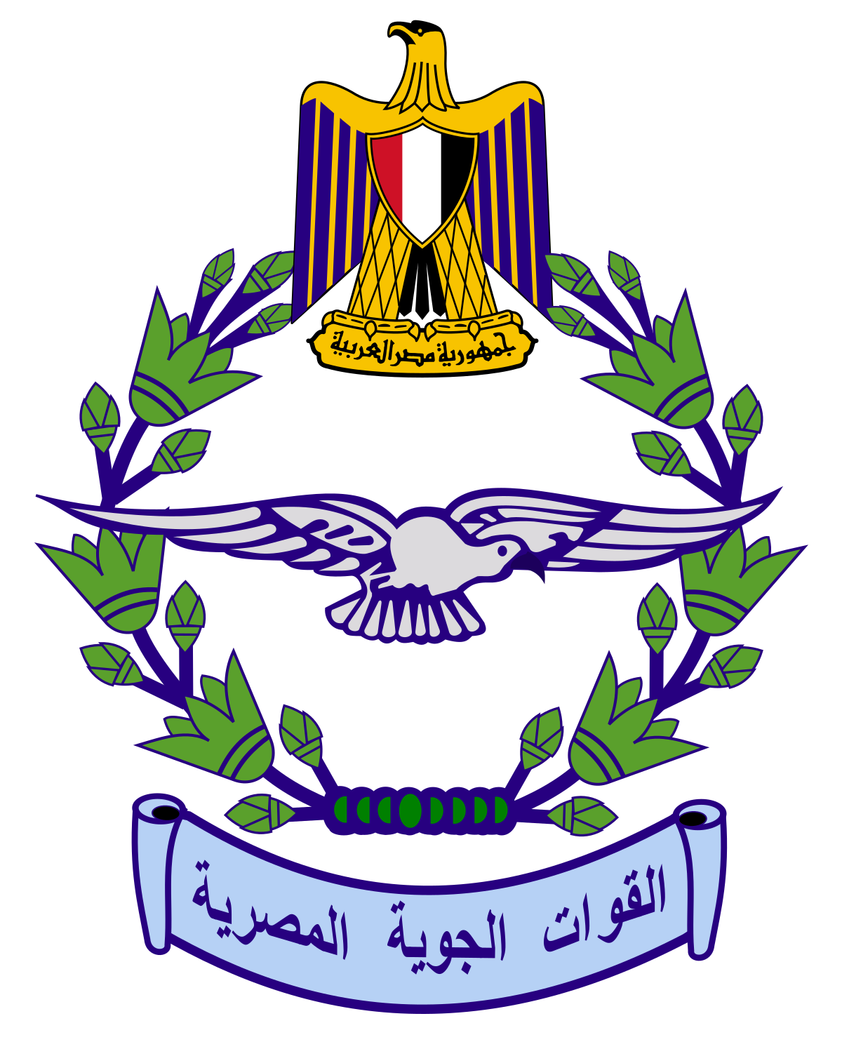 Egyptian air force wikipedia. Missions clipart coptic