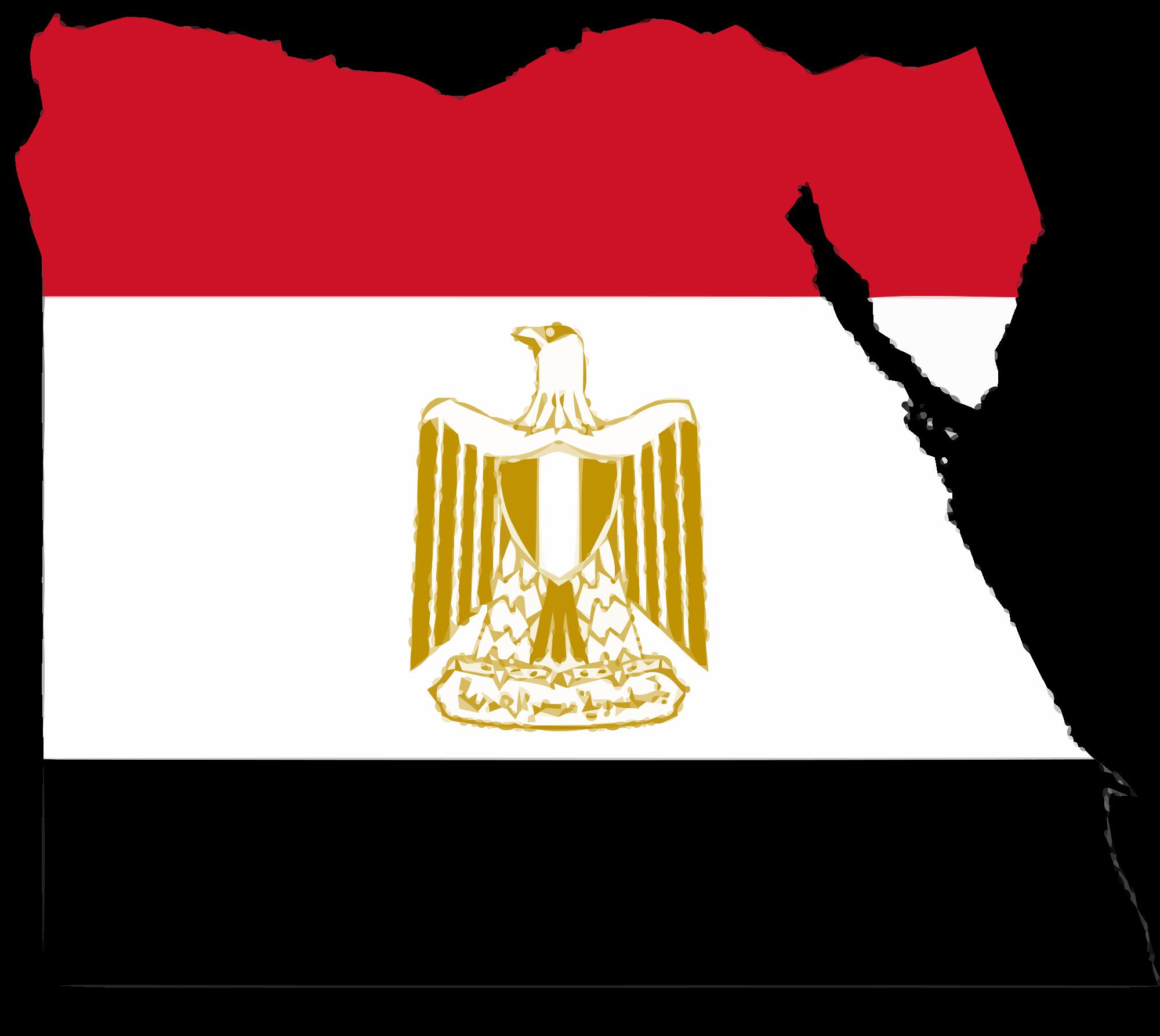 egyptian clipart egyptian family