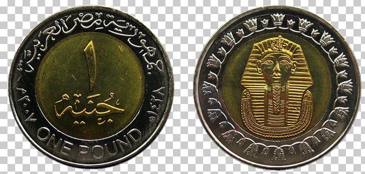 Coin egyptian one piastre. Egypt clipart pound