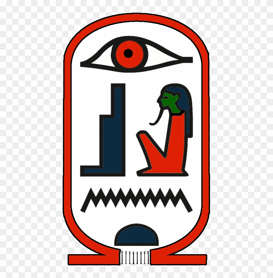 Egyptian clipart tomb egyptian. Png download