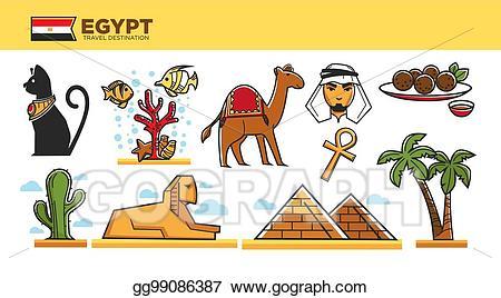 Egypt clipart tree egypt. Clip art vector travel