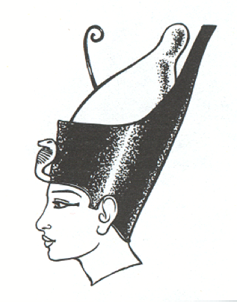 Egyptian clipart egyptian crown. Pschent was the name