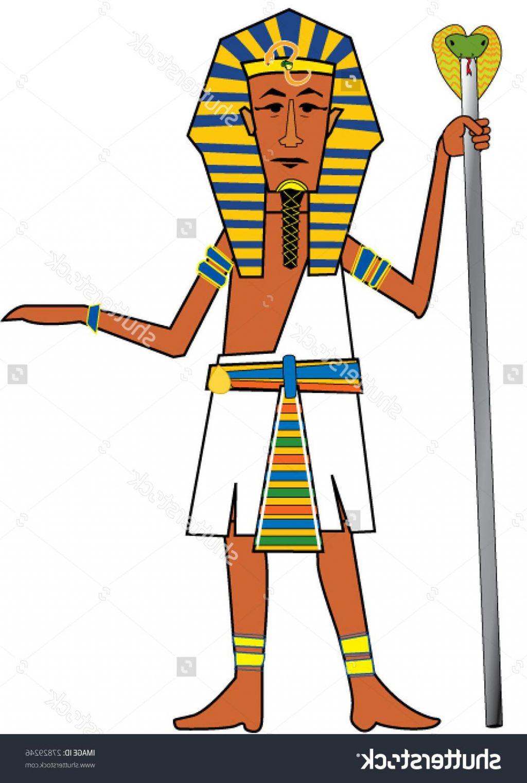 Egypt clipart. Best hd egyptian pharaoh