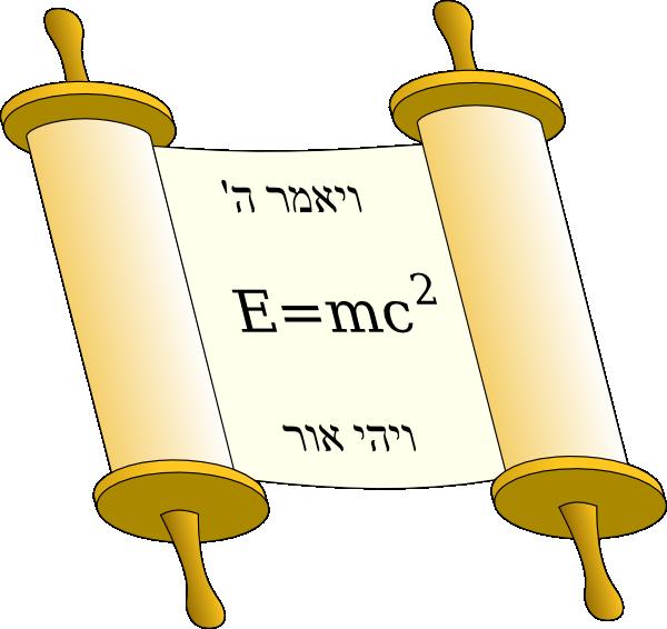 Dov tora scroll with. Einstein clipart mathematicians