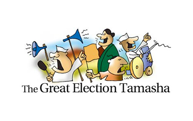 How to win a. Election clipart election indian