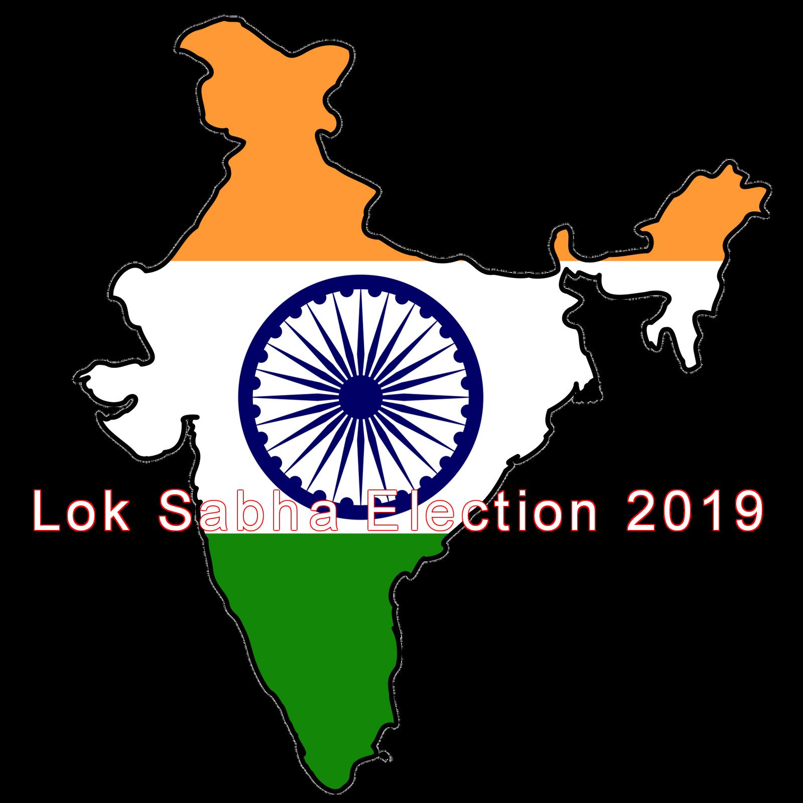 Politician clipart election india. Lok sabha elections details