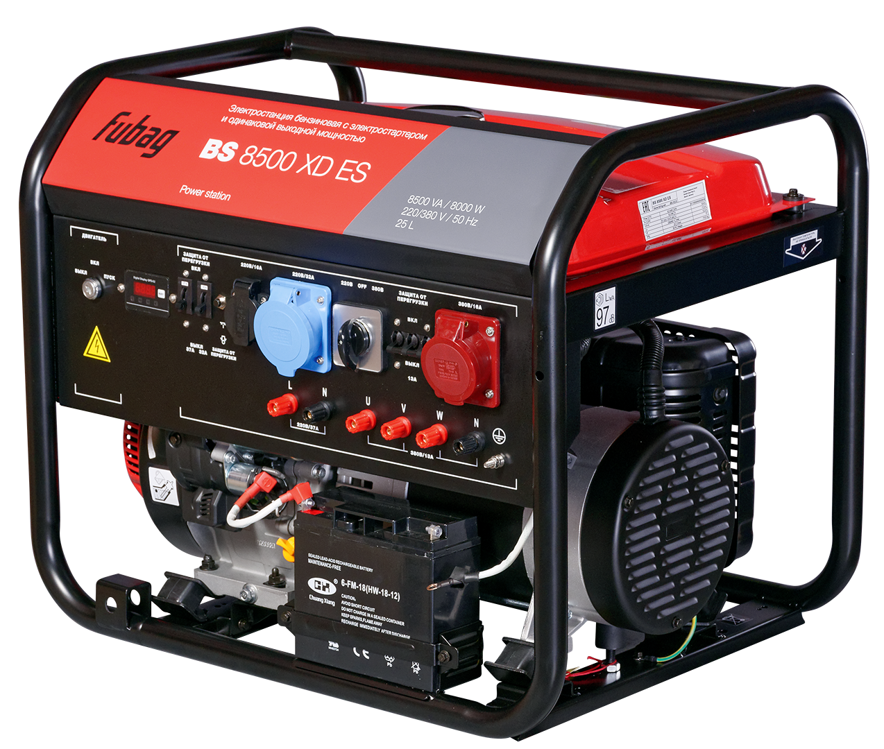 Generator png image purepng. Electric clipart electricity generation