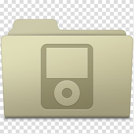 Electronics clipart icon. Brown folder portable media