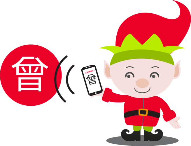 Our written chinese are. Elves clipart tool